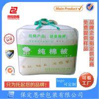 10年专业供应 PVC钢丝包 透明 家纺 床上用品包装袋 60*50*20