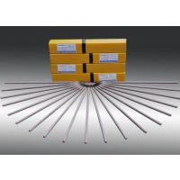 四川大西洋CHE807低合金钢焊条 现货 J807电焊条