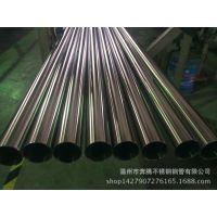 温州奔腾直销-大口径316L不锈钢工业管 质量保证