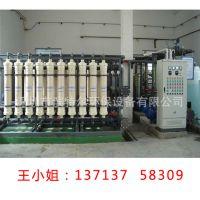 供应电镀废水处理设备 DY-15T/h-04 中水回用设备