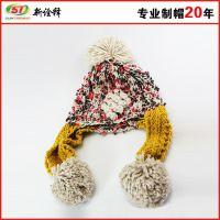 工厂生产外贸出口儿童精美高档带毛球有辫子球针织帽