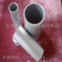 销售6061铝合金管 无缝铝管 东莞铝管厂家