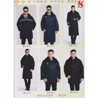 西安保安服定做|保安服迷彩服批发|保安服定做价格