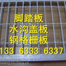 钢格板 镀锌钢格板价格 排水沟盖板-安平优盾