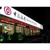 中国银行3M灯箱布画面,3M贴膜画面招牌加工、3M即时贴、3M材料批发