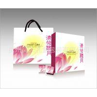 长期供应礼品包装纸袋纸盒 礼品纸袋定做