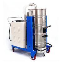 机械加工吸尘器 江阴机械加工厂清理金属粉末用的吸尘器