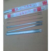 厂家供应万能钢锯条高碳钢锯条多功能魔术锯条