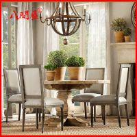 八间屋 欧式复古做旧实木餐桌出口家具麻布盾背餐椅美式乡村椅子