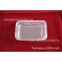 厂家订制优质pvc食品环保按扣吸盘 透明水果塑料盒托盘批发