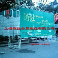上海桁架销售公司演出桁架室内展示架广告展览架制作舞台架展示架