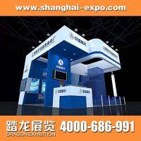 十年品质服务上海展览制作价格面议