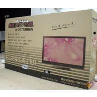 日照纸箱厂家专业生产各种纸质包装纸盒,种类齐全