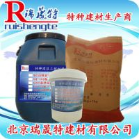 天津环氧灌浆料 环氧灌浆料价格 环氧灌浆料配合比使用方法图