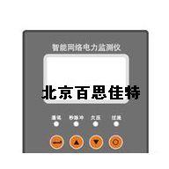 xt16274智能电力监测仪