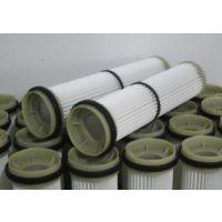 除尘滤芯 除尘滤筒 厂家生产直销 加工定做