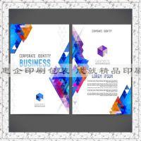 东莞新店开业宣传单张印刷 汽车展会宣传单印刷定制 定做 可折页