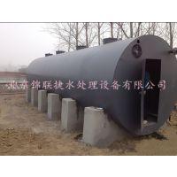 厂家直销污水处理一体化设备 养猪场废水处理设备