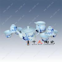高档茶具批发 单位福利礼品陶瓷茶具价格