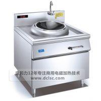 天津单头电磁小炒灶价格 QHL-DTWW15KW-01 6.5mm加厚微晶锅