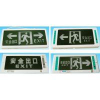 供应消防疏散标志灯、安全出口标志灯