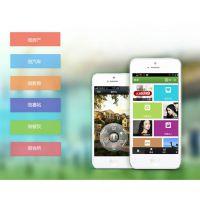 微迅通提供微信餐饮系统 微信餐饮营销方案 微信订餐平台