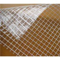 供应鸿宇筛网耐碱pvc玻纤网外墙内墙保温网格布