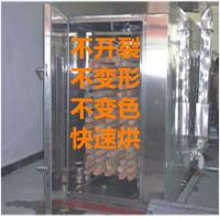 厂家供应宏涛HT-X10间歇式木材微波干燥设备10千瓦第三代更新产品