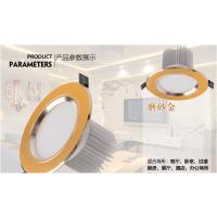 好恒照明专业批发3WLED筒灯 LED射灯 LED天花灯 售后无忧 厂家直销 高品质