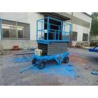 余杭区升降机品牌 8米蓝色移动式升降台图片及运行过程