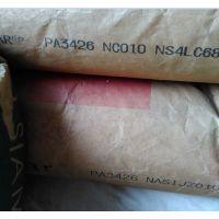 现货正品供应美国杜邦PA3426高透明阻隔性尼龙吹膜级