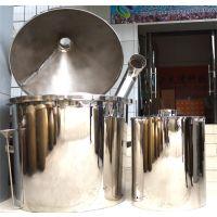 成都火速厂家提供100型液态蒸馏设备 固态蒸馏设备 生熟两用酿酒设备