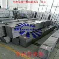 50CrV4弹簧钢板 冷轧退火50CrV4板材