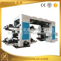 4 Color Non woven Flexo Printing Machinery