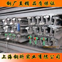 钢厂直销 q235 河北 钢轨30kg 轻轨30kg 轨道P30