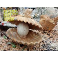 晚霞红石雕贝壳石雕海马汉白玉石雕各种现代动物户外园林摆件定制