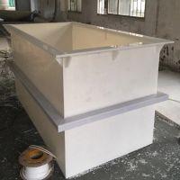 厂家立创供应PP电镀槽 反应槽 防腐槽 沉淀槽 酸洗池 水溶液电解槽