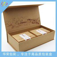 可定制野生辣木茶盒保健饮品礼盒养生茶套装盒益生茶花茶包装盒