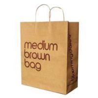潍坊哪有做广告纸袋的厂家