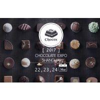 CHOCEX 2017 上海巧克力展览会