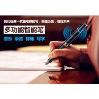 2016数码新品SUNNIQX7专业钢笔录音笔 高清降噪MP3功能智能笔获多项国家专利录音笔厂家直销