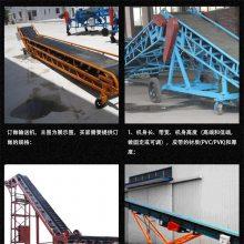 工厂食品包装运输机 倾角斜坡U型托辊运输机 润华小型皮带机