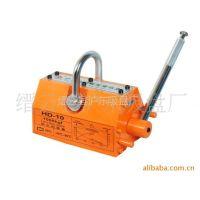 供应permanent magnetic lifter