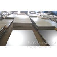 供应宝钢镀锡板马口铁MRT-2BA F3-R-2.8/8.4