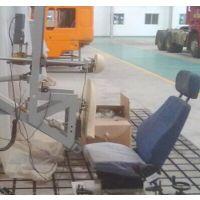 汽车座椅耐久试验台