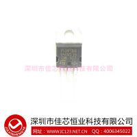 STP55NF06晶体管 > MOSFET【佳芯恒业100%原装正品】