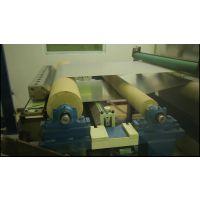 专业生产PS CTP印刷版材