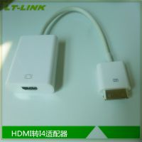 工厂供应  ipad2/3转hdmi 苹果ipad hdmi 30P iphone4s转hdmi