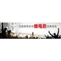 广东视频制作-3D动画公司-企业宣传片费用报价明细_秦朝科技