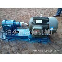 茁博河南洛阳JYB12-30/0.6焦油泵,煤焦油泵,渣油泵,燃料油泵